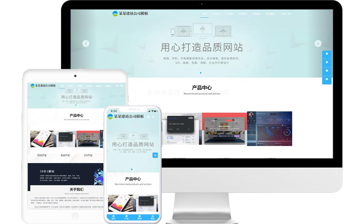 企业网站自助建站源码(建站工作室网站源码) (https://www.oilcn.net.cn/) 网站运营 第3张
