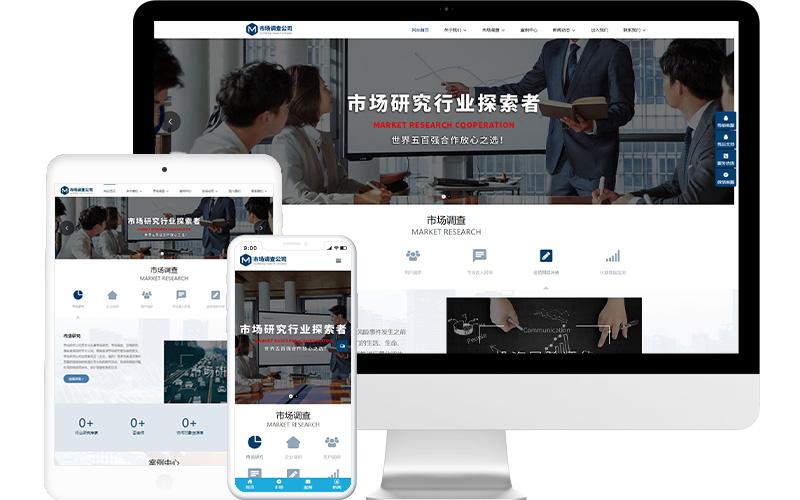 网站源码和模板下载(flash网站源码模板) (https://www.oilcn.net.cn/) 综合教程 第3张