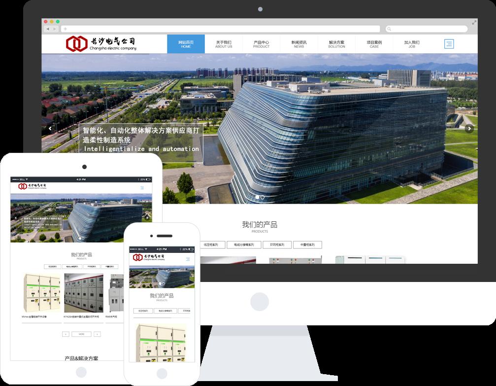 自适应响应式企业网站源码(php企业源码响应式) (https://www.oilcn.net.cn/) 网站运营 第12张