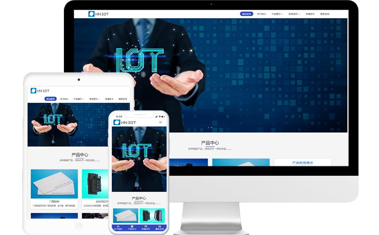 电子产品企业免费模板源码,电子产品企业免费网站建设,电子产品企业免费小程序