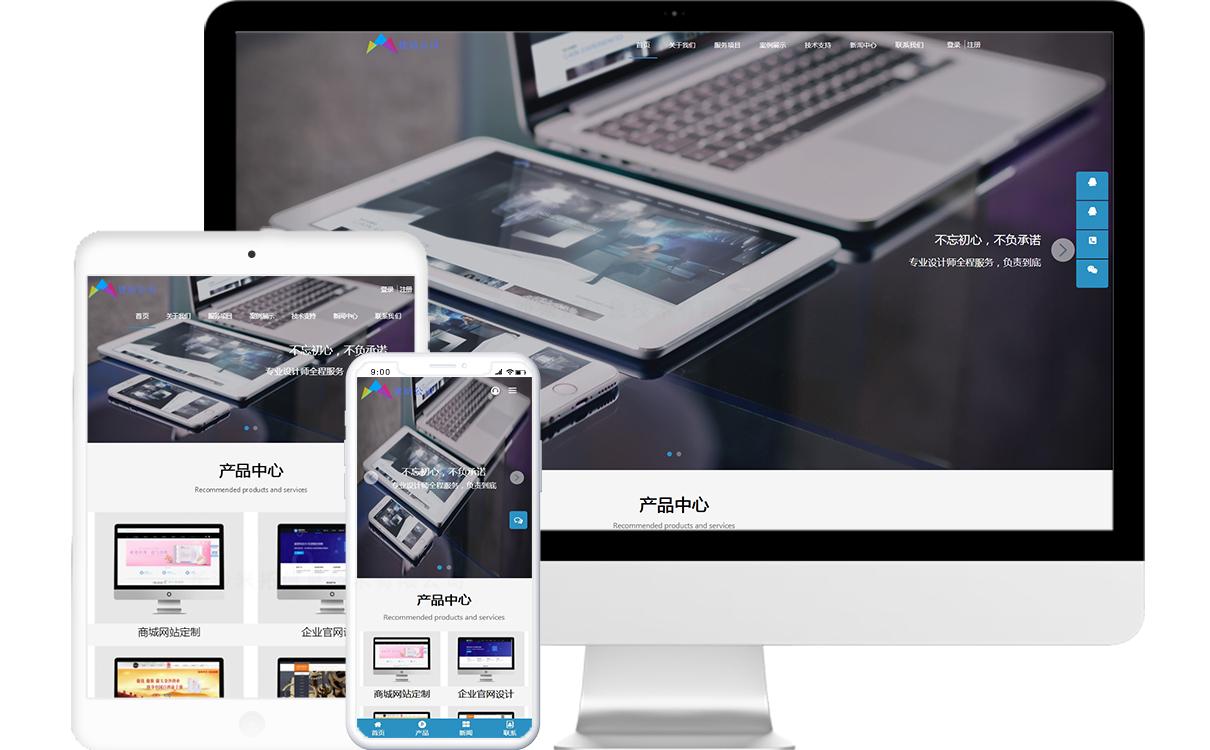建站公司免費網站模板-米拓建站響應式網站源碼下載