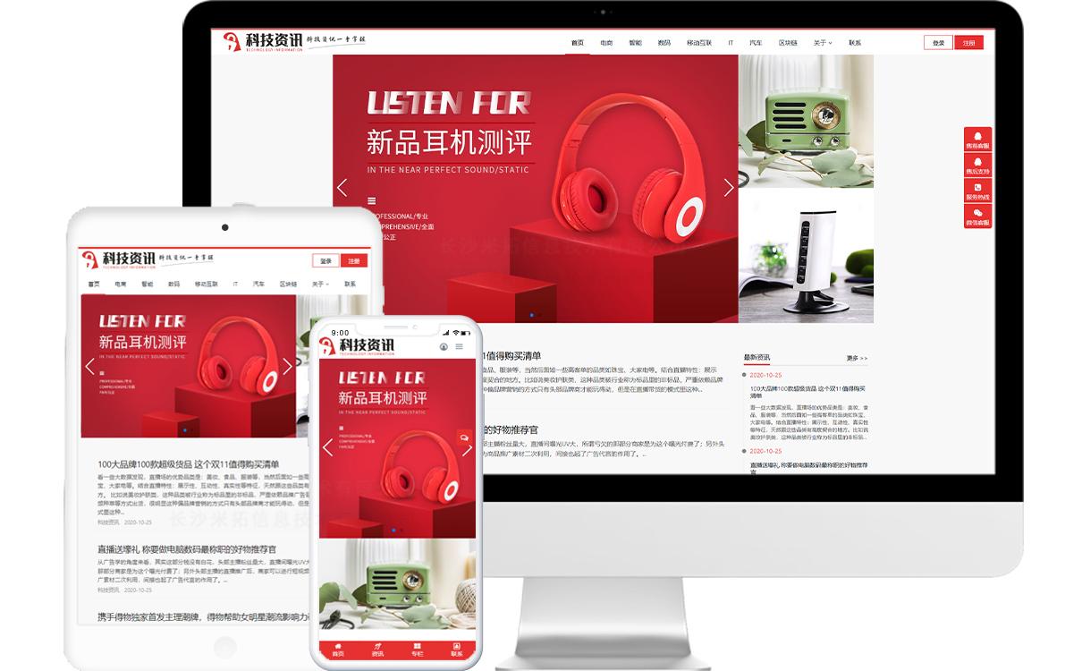 企业博客免费模板源码,企业博客免费网站建设,企业博客免费小程序