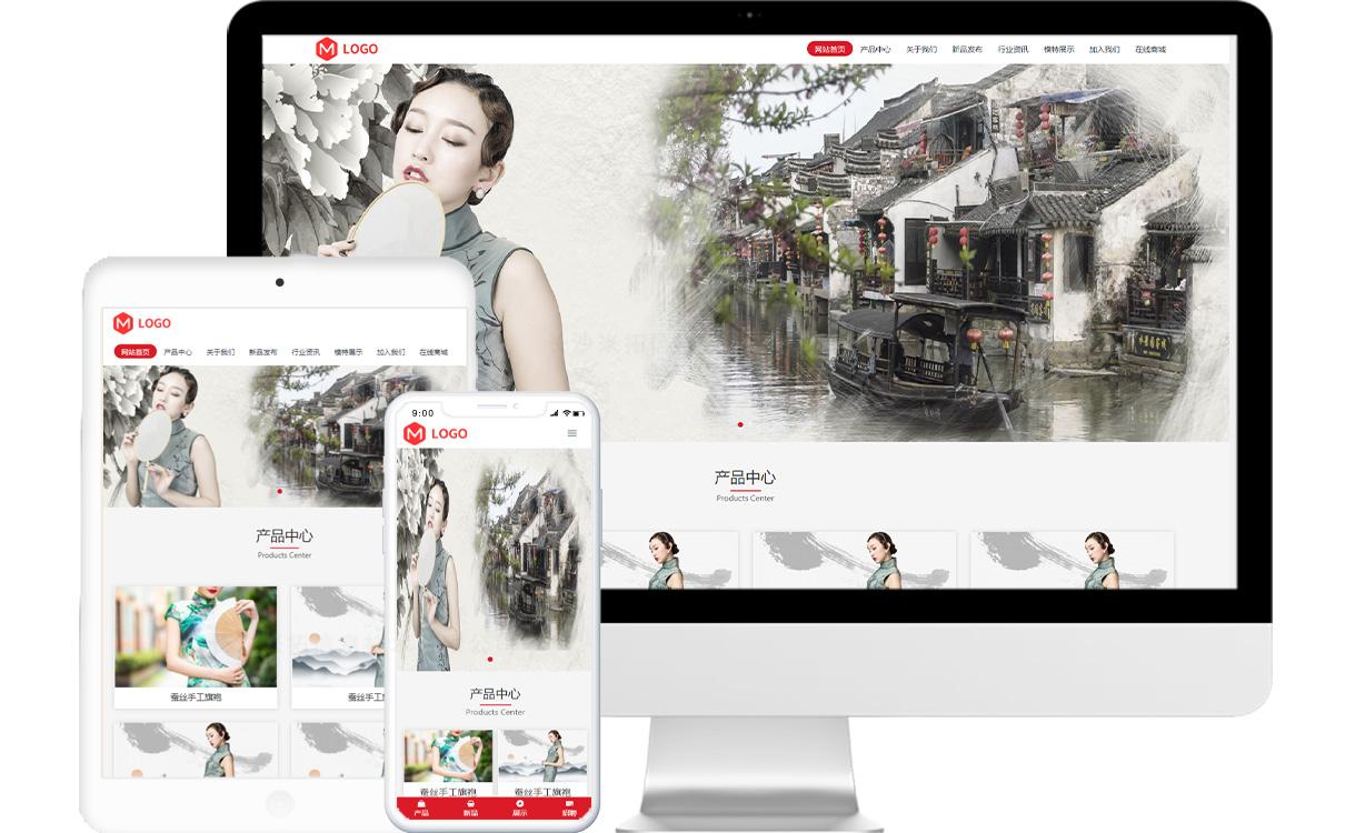 服装企业免费模板源码,服装企业免费网站建设,服装企业免费小程序