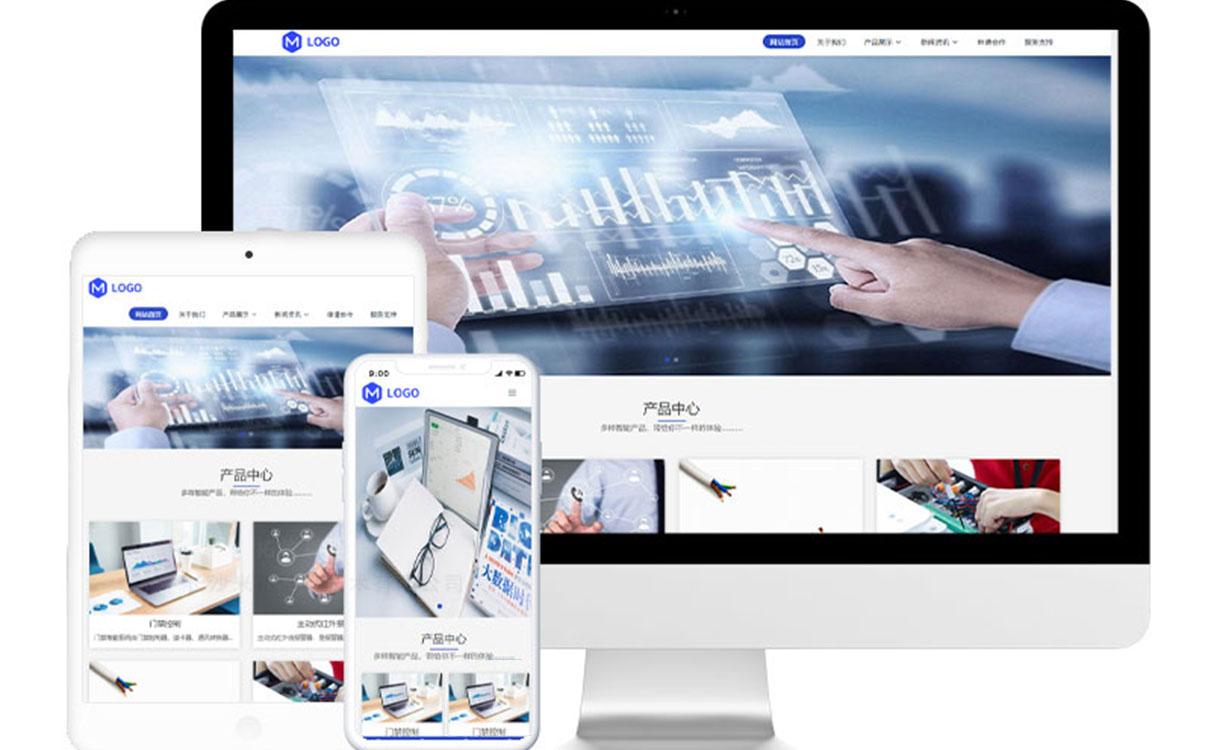 电子产品企业免费网站模板-米拓建站响应式网站源码下载