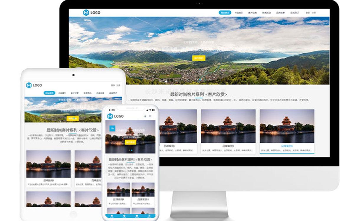 旅拍工作室免费模板源码,旅拍工作室免费网站建设,旅拍工作室免费小程序