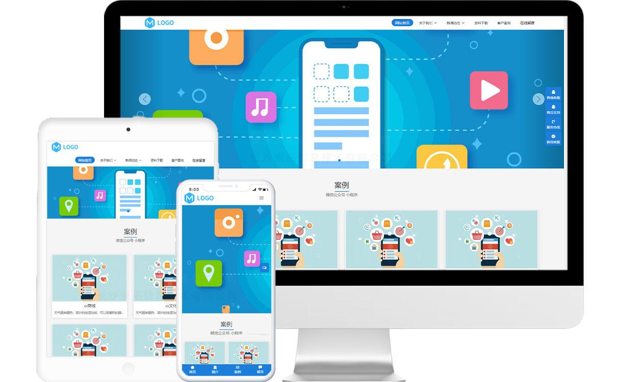 互联网公司免费模板源码,互联网公司免费网站建设,互联网公司免费小程序