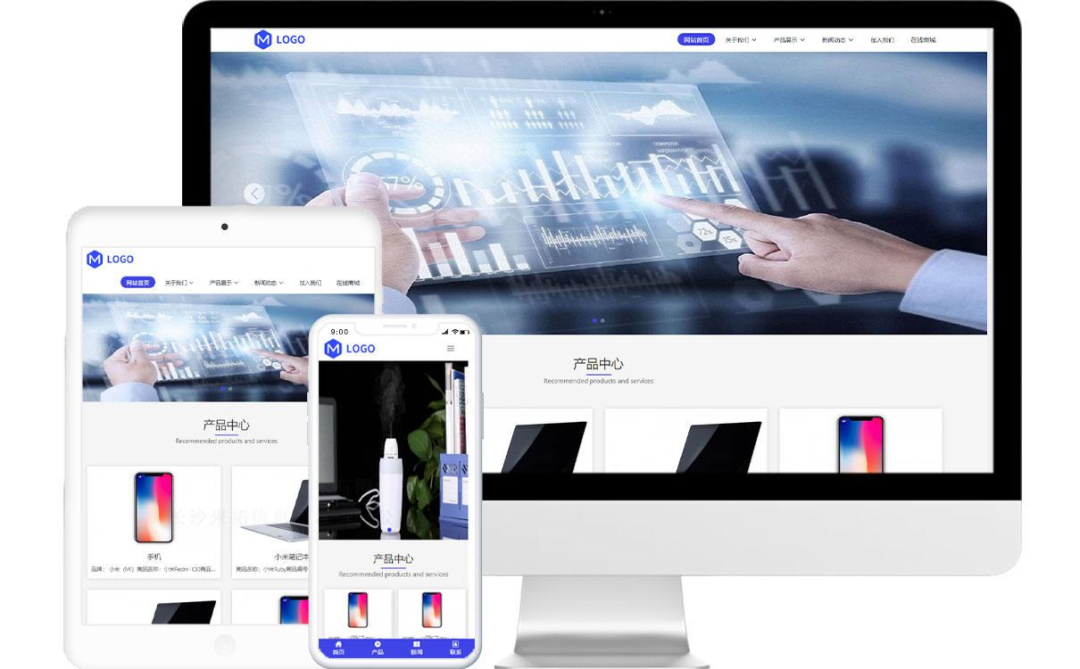 手机零售公司免费模板源码,手机零售公司免费网站建设,手机零售公司免费小程序
