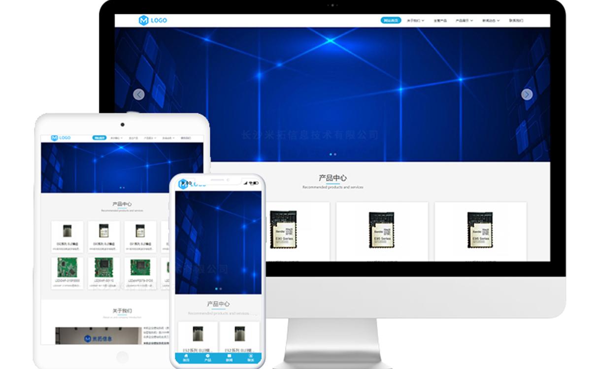 物联网公司免费模板源码,物联网公司免费网站建设,物联网公司免费小程序