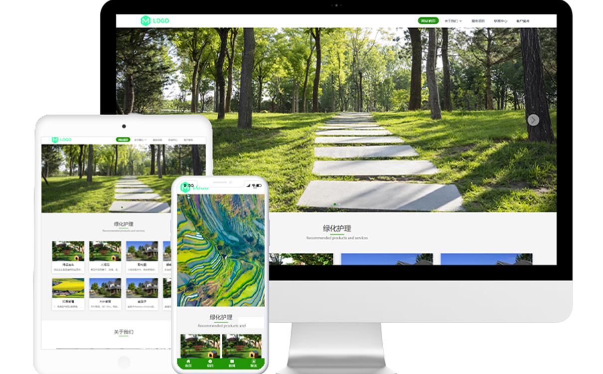 绿化施工单位免费模板源码,绿化施工单位免费网站建设,绿化施工单位免费小程序