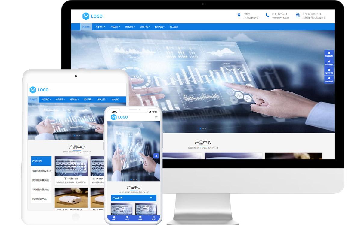 智能科技公司免费模板源码,智能科技公司免费网站建设,智能科技公司免费小程序