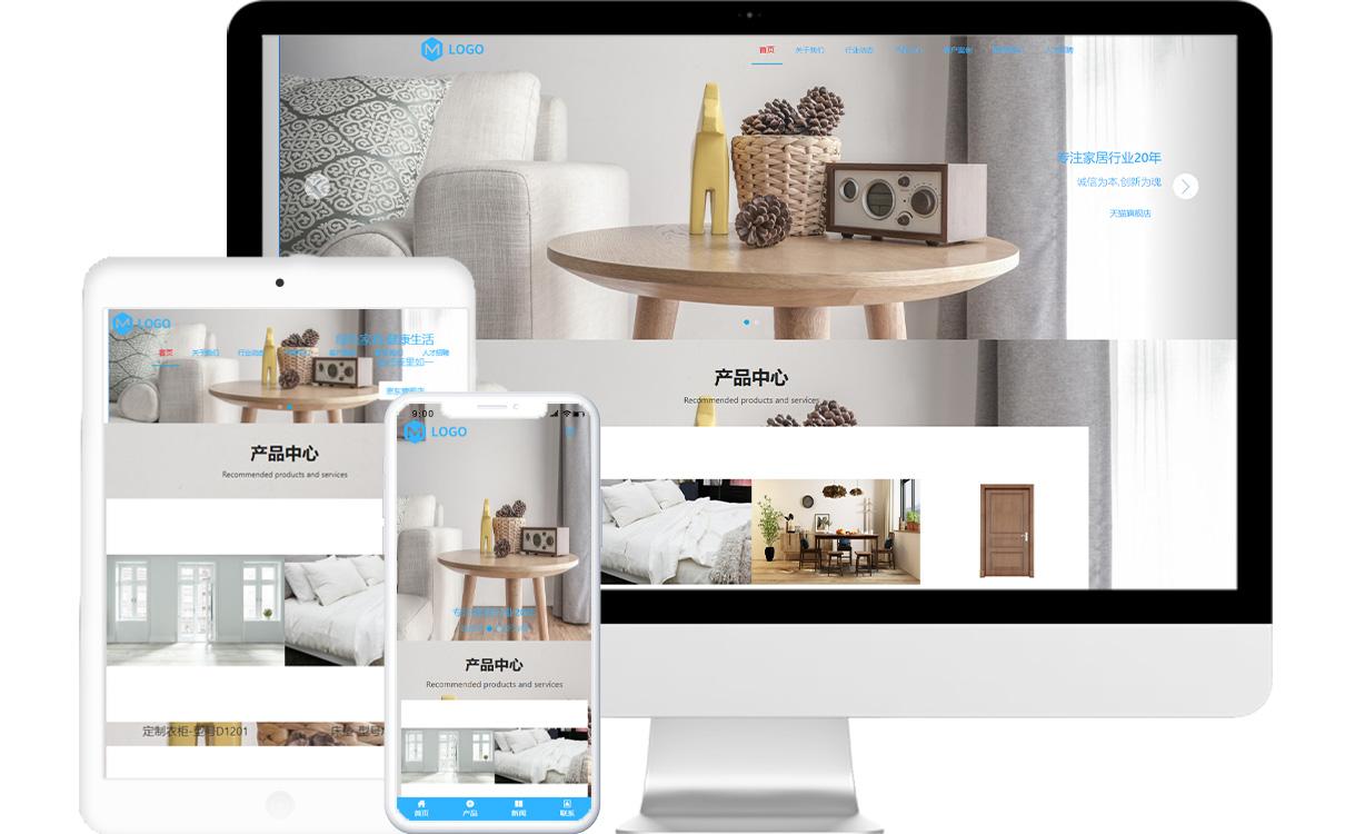 家居有限公司免费模板源码,家居有限公司免费网站建设,家居有限公司免费小程序