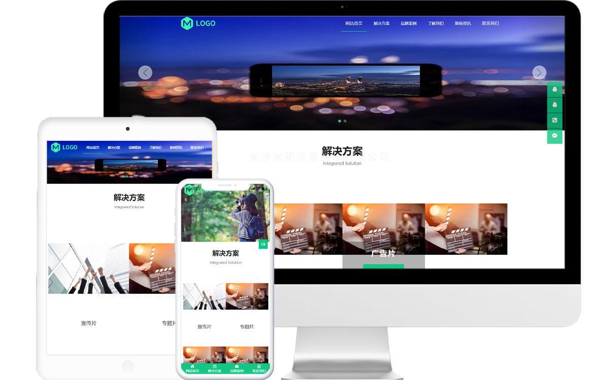 视频制作免费模板源码,视频制作免费网站建设,视频制作免费小程序