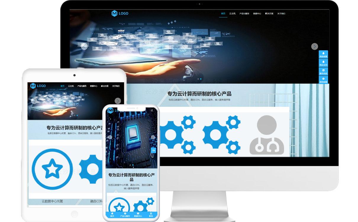 云服务公司免费模板源码,云服务公司免费网站建设,云服务公司免费小程序