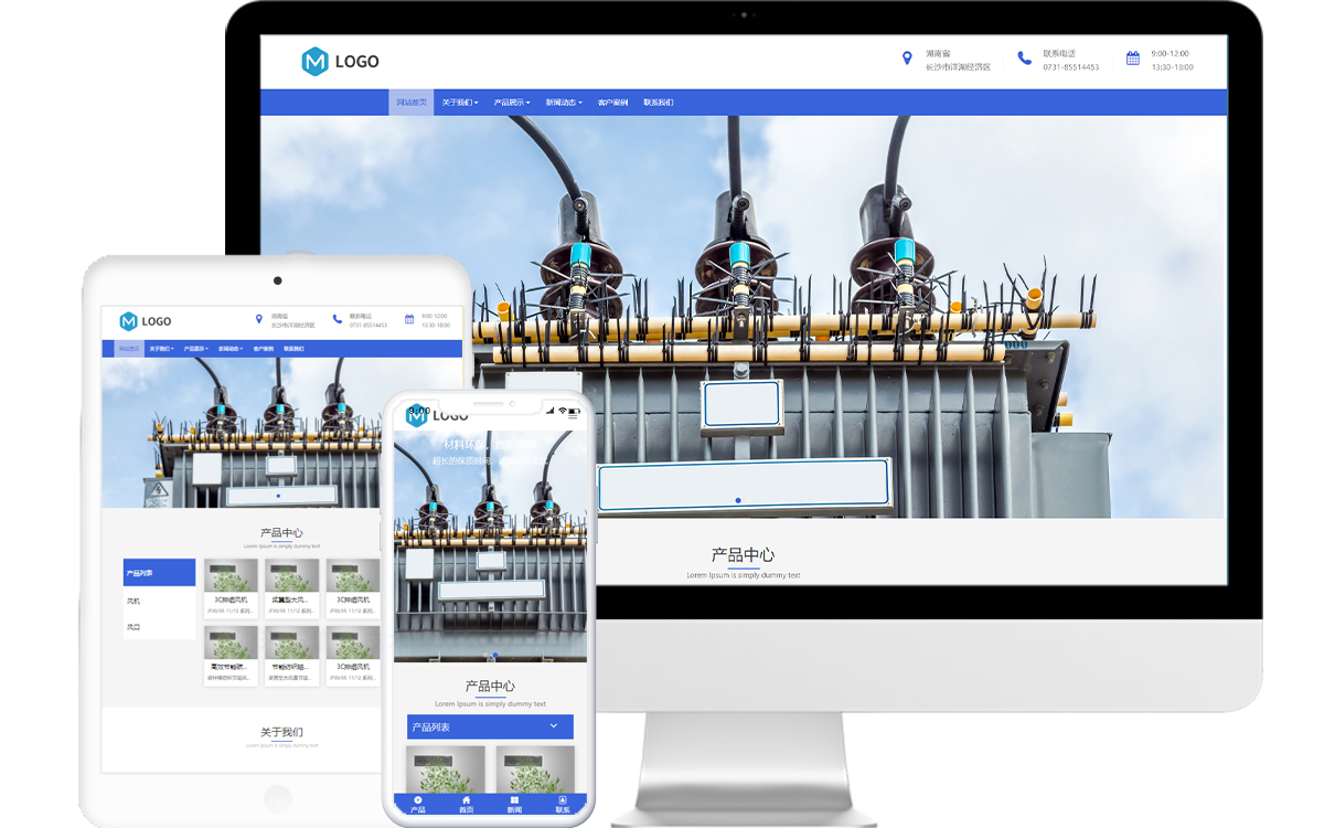 空调风口厂免费模板源码,空调风口厂免费网站建设,空调风口厂免费小程序