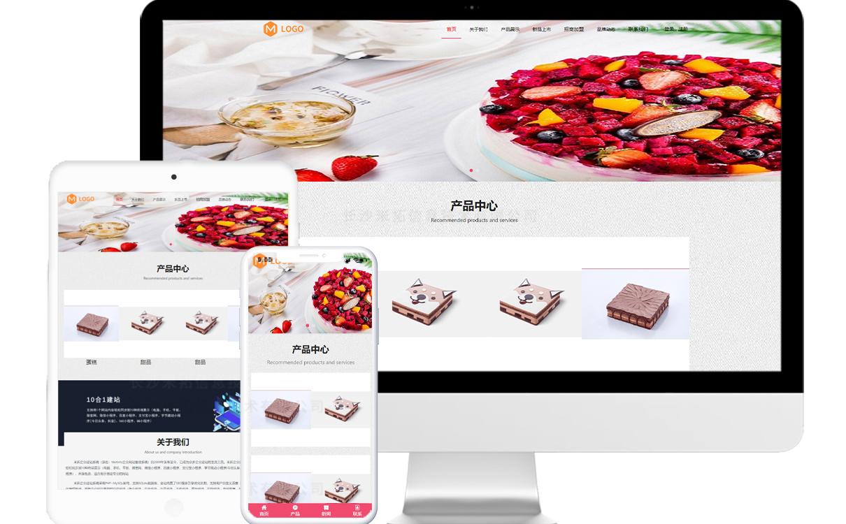 甜品加盟店免费模板源码,甜品加盟店免费网站建设,甜品加盟店免费小程序