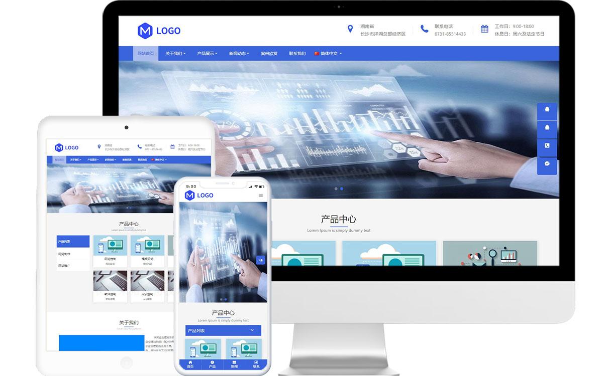 网络科技公司免费模板源码,家居家具公司免费网站建设,家居家具公司免费小程序