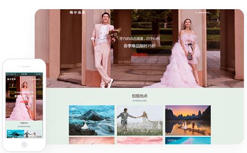 婚纱摄影落地页、宣传页、专题页模板