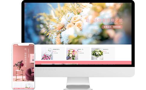 鲜花礼品落地页、宣传页、专题页模板