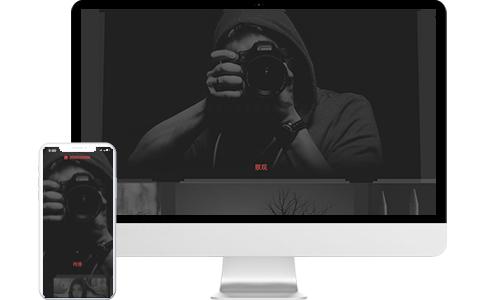 摄影|艺术馆落地页、宣传页、专题页模板