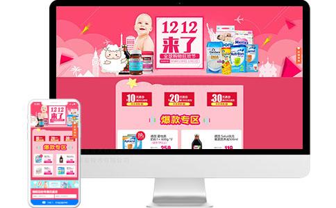 母婴用品落地页、宣传页、专题页模板