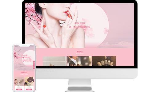 美甲落地页模板|广告页模板|宣传页模板|推广页|专题页设计制作