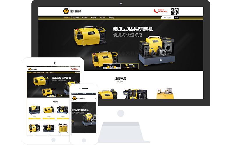 研磨机公司网站模板_研磨机公司网站模板整站源码_响应式网页设计制作搭建