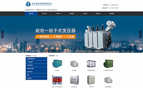 变压器公司网站模板,变压器公司网页模板,响应式模板,网站制作,网站建设