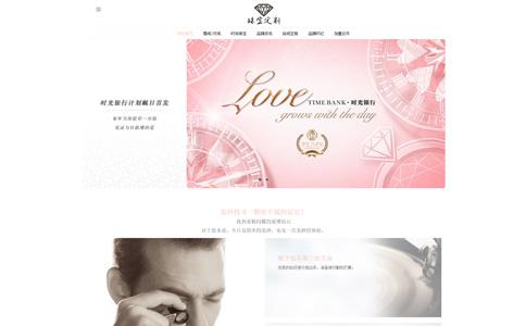 珠宝设计公司网站模板,珠宝设计公司网页模板,响应式模板,网站制作,网站建设
