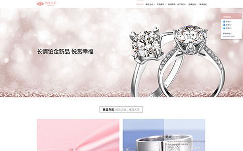 珠宝公司网站模板,珠宝公司网页模板,响应式模板,网站制作,网站建设