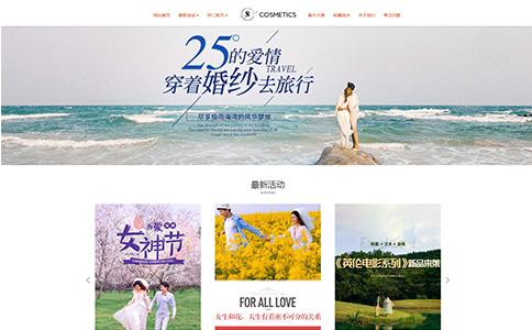 婚纱摄影公司网站模板,婚纱摄影公司网页模板,响应式模板,网站制作,网站建设