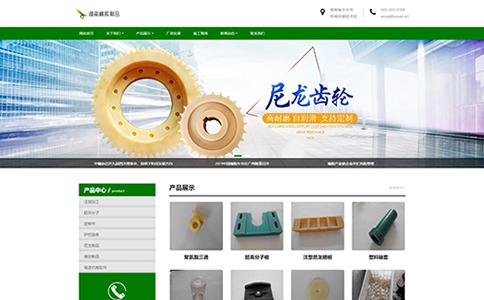 橡胶制品公司网站模板,橡胶制品公司网页模板,响应式模板,网站制作,网站建设