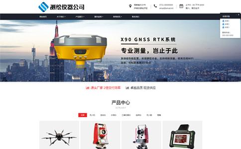 测绘仪器公司响应式网站模板