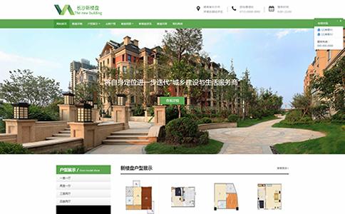 新楼盘企业网站模板,新楼盘企业网页模板,响应式模板,网站制作,网站建设
