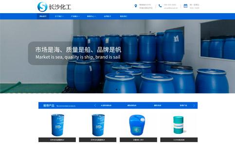 化工行业网站模板,化工行业网页模板,响应式模板,网站制作,网站建设