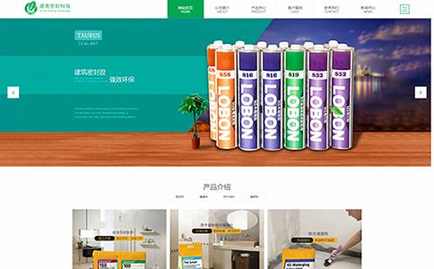 密封胶公司网站模板-密封胶公司网页模板|响应式模板|网站制作|网站建站