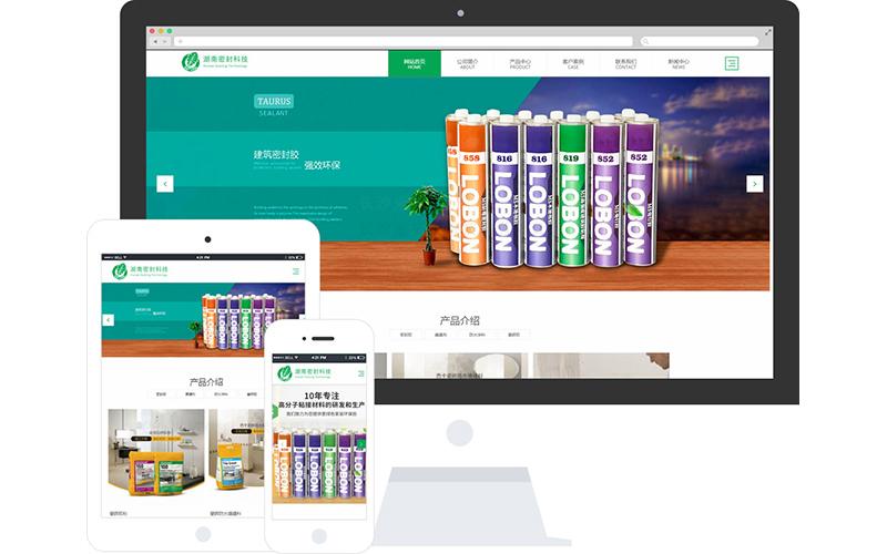 密封胶企业网站模板_密封胶企业网站模板整站源码_响应式网页设计制作搭建
