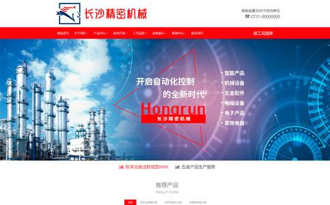 机械零配件公司网站模板,机械零配件公司网页模板,响应式模板,网站制作,网站建设