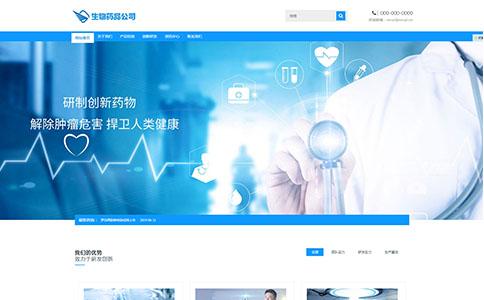 生物药品公司网站模板,生物药品公司网页模板,响应式模板,网站制作,网站建设