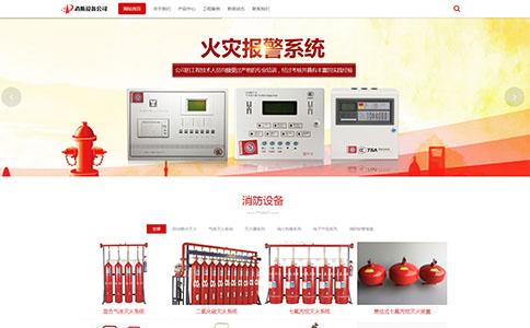 消防设备公司网站模板,消防设备公司网页模板,响应式模板,网站制作,网站建设