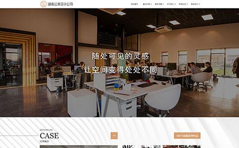 公装设计公司网站模板,公装设计公司网页模板,响应式模板,网站制作,网站建设