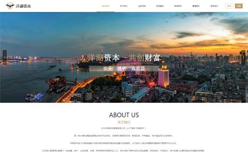 股权投资基金公司网站模板,股权投资基金公司网页模板,响应式模板,网站制作,网站建设
