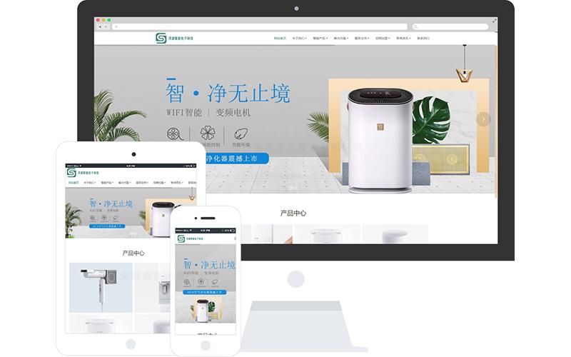 智能电子科技公司网站模板,智能电子科技公司网页模板,智能电子科技公司响应式模板