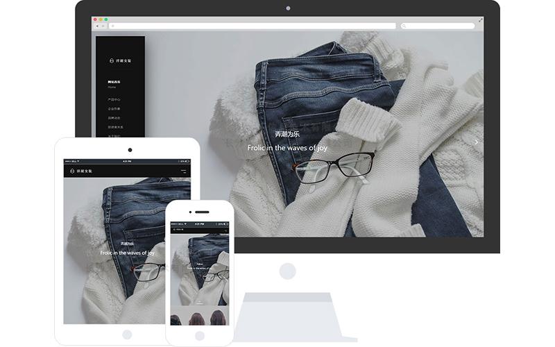 潮流服饰网站模板,潮流服饰网页模板,潮流服饰响应式模板