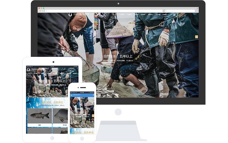 渔业养殖企业网站模板,渔业养殖企业网页模板,渔业养殖企业响应式网站模板
