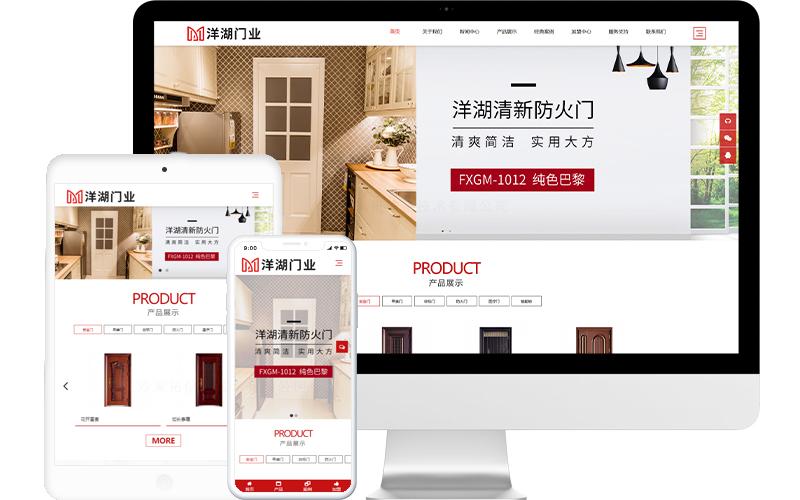 非标门生产厂家网站模板,非标门生产厂家网页模板,非标门生产厂家响应式网站模板