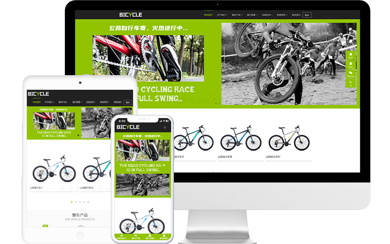 自行車品牌公司網站模板,自行車品牌公司網頁模板,自行車品牌公司響應式網站模板