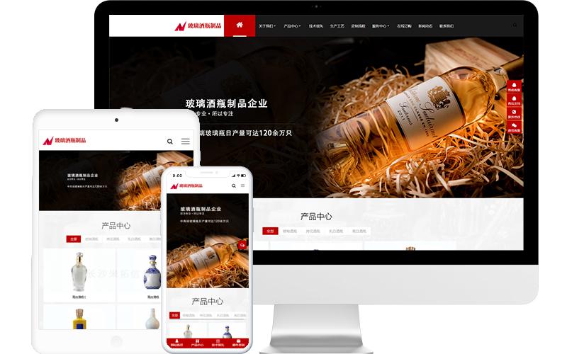 玻璃設計公司網站模板,玻璃設計公司網頁模板,玻璃設計公司響應式網站模板