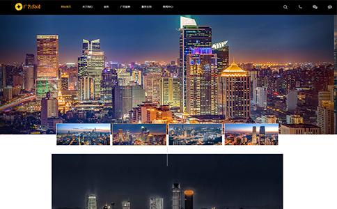 戶外燈光公司網站模板整站源碼-MetInfo響應式網頁設計制作