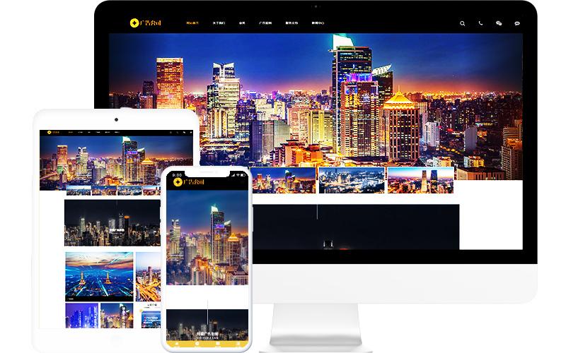 戶外燈光公司網站模板,戶外燈光公司網頁模板,戶外燈光公司響應式網站模板