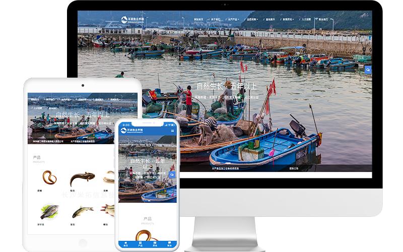 漁業養殖公司網站模板,漁業養殖公司網頁模板,漁業養殖公司響應式網站模板